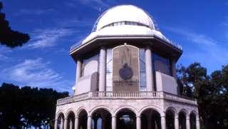 Casa das Ciencias A Coruña